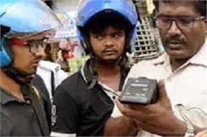 motor vehicle act gujarat karnataka maharashtra