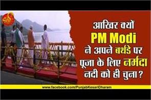 pm narendra modi offers prayers at sardar sarovar dam