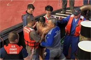 four missing crew members rescued from capsized cargo ship