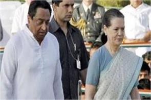 churning congress jhabua election kamal nath reached delhi