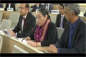 india slams pakistan at unhrc for its false narrative on kashmir