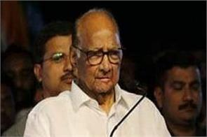 sharad pawar says modi government is doing injustice to pak people