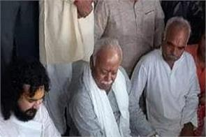 mohan bhagwat rss pushkar reservation abolishment news latest
