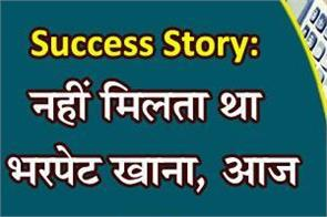 success story of ias officer shashank mishra