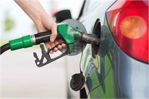 petrol and diesel prices rise