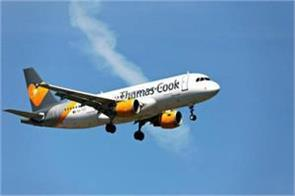 thomas cook increased problem for this indian company
