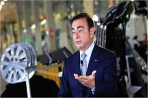 former ceo carlos ghone to pay fine of rs7 crore for hiding information