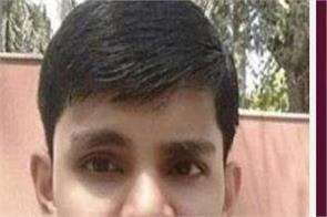 upsc 93rd rank holder pradeep singh is son of petrol pump worker