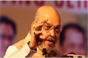 shah plan to beat kejriwal