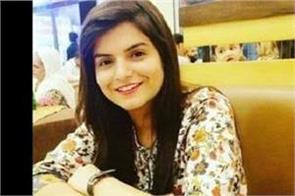 pakistan  dead body of hindu student recovered from larkana hostel