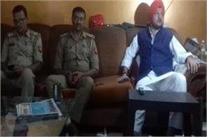 sp mla amitabh bajpai under house arrest