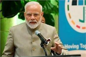 pm modi says no terrorist attack is  more or less   good or bad