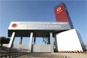 oyo to buy lpu hostels