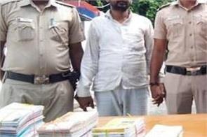 alimuddin jharkhand delhi police
