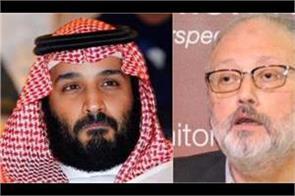 saudi crown prince denies ordering jamal khashoggi s murder