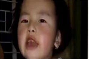 the girl sang vande mataram in a cute style