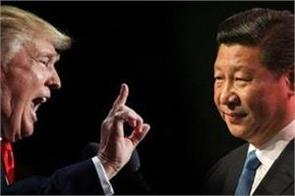 china is threat to world donald trump