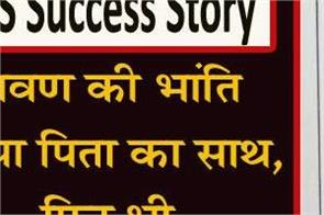 ias success story of ritika jindal