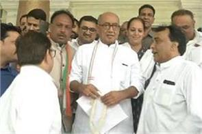 digvijay accuses this minister of maharashtra including jeetu jirati