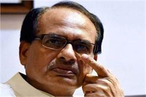 an uproar bjp over help flood affected people shivraj separated party