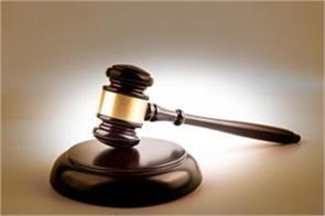 decision on bail postponed in case of molestation of teenagers