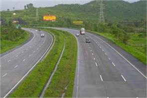 950 km long highways to be built in 8 states will cost 30 thousand crore