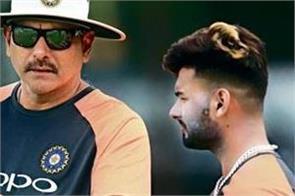 coach shastri made big statement on rishabh pant poor performance