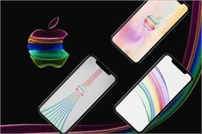 apple s big event today many products can be launched with iphone 11