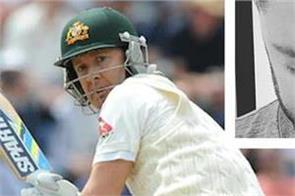 australian cricketer gets skin cancer after yuvraj singh