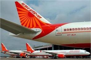 air india will now have to pay heavy compensation for providing non veg food