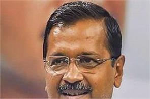 kejriwal announced electricity meter scheme