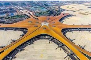 beijing s daxing international airport now officially open