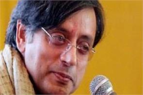 tharoor says pakistan has no right over pok