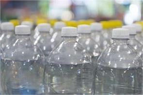 plastic bottles will be destroyed as soon as they drink water