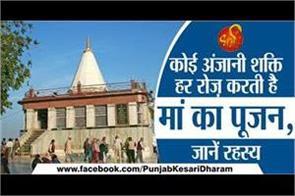 mehar devi temple