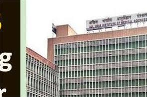 aiims 2019 nursing officer recruitment admit card released download soon