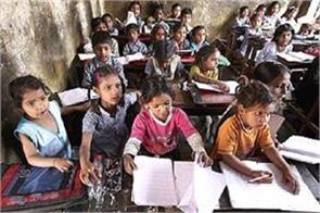 sir save the future of these children from spoiling