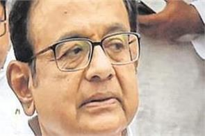 chidambaram says no officer did anything wrong