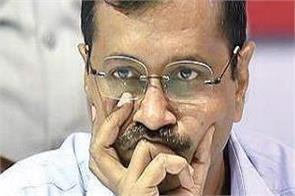 complaint filed against kejriwal for spreading rumors on nrc