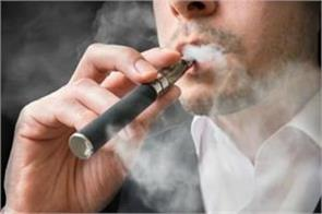 government will issue ordinance for 6 months in jail for imposing e cigarettes