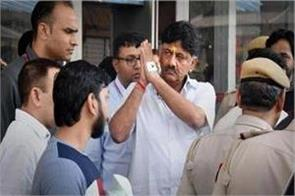 money laundering case dk shivakumar sent to tihar jail