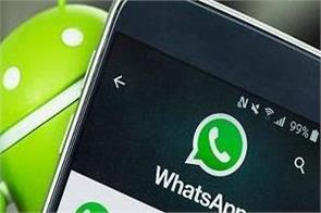 whatsapp ios version comes with audio playback notification feature
