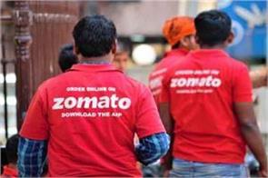 zomato lays off 540 employees from its customer support team