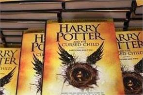 catholic school bans harry potter books from school