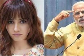 pak singer threatens pm modi with reptiles crocodiles fined