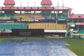 fans flared up after dharamshala t20 match cancel trolled bcci social media