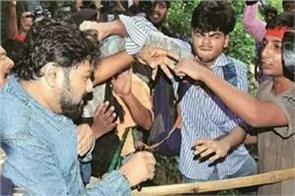 photo of a student who misbehaved with babul supriyo