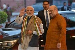100 days of modi 2 shah said pm took many historic decisions