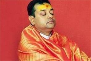 sambit patra asked such question about howdy modi people trolled