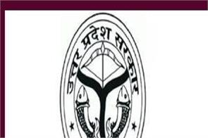 uppsc pcs 2017 main exam interview date and schedule released